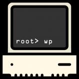 Herramientas de Gestión de Wordpress CLI